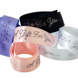 Gift For You Printed Ribbon