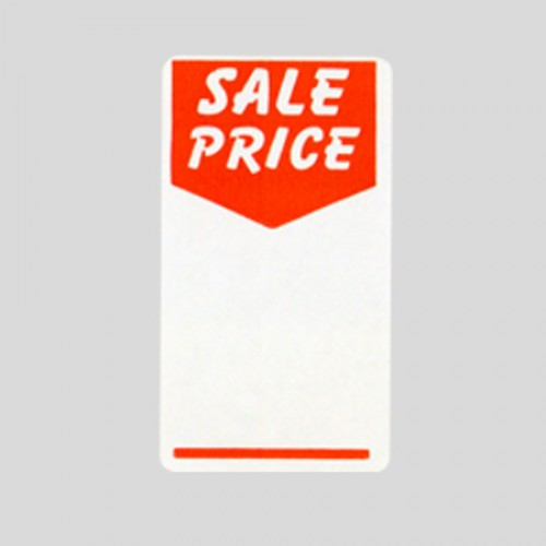25x51mm Sale Price Labels