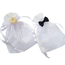 His Hers Wedding Organza Bags